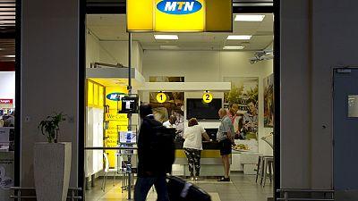 Ouganda: deux cadres étrangers travaillant à MTN expulsés pour «atteinte à la sûreté de l'État»