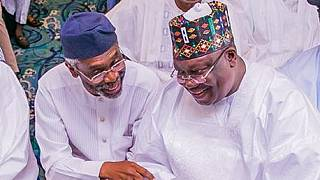 Nigeria National Assembly leadership: Ruling APC sweeps all top posts