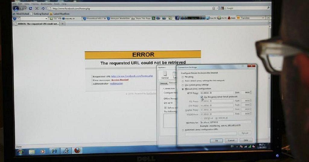 Ethiopia internet disruption enters fourth day; govt, operator silent
