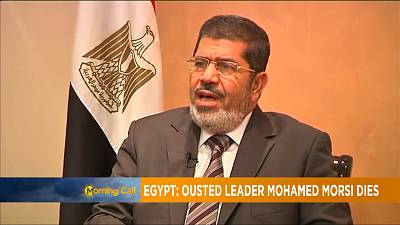 Ousted Egyptian leader buried in Cairo [The Morning Call]
