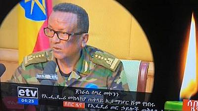 Ethiopia failed coup: Fifth death, national mourning, mastermind killed