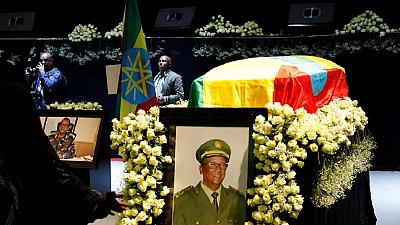 Ethiopian soldier who killed army chief identified