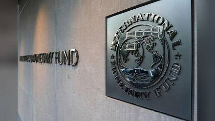 Congo - FMI : un dossier à l'issue incertaine