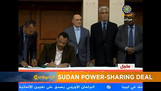 Sudan power sharing deal [The Morning Call]
