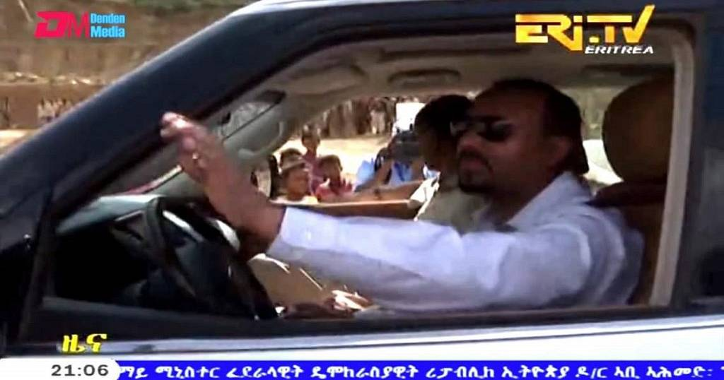 Photo: Ethiopia PM chauffeurs Eritrean president on official visit