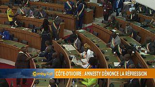 Côte d'Ivoire : Amnesty dénonce la représsion de l'opposition [Morning Call]