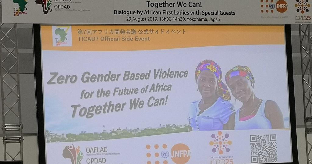 TICAD7 sidelines: African First Ladies unite to combat gender-based violence