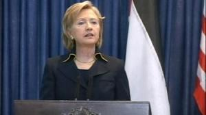 "Clinton: Israeli demolitions ""unhelpful"""