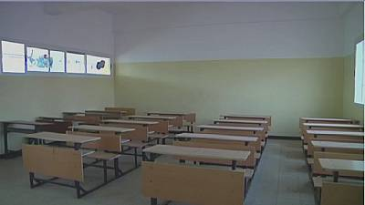 Libye: masse salariale plafonnée, les enseignants exigent de meilleurs salaires