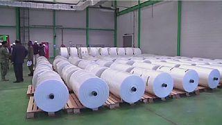 Libye: le port libyen redémarre  sa nouvelle usine de plastiques