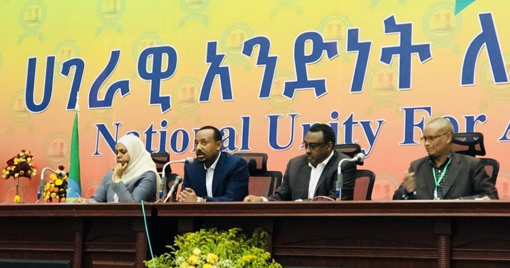 TPLF only 'outsiders' to Ethiopia ruling coalition merger – EPRDF official