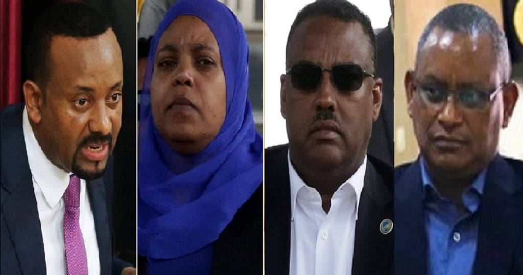 Ethiopia's ruling coalition merges into single party