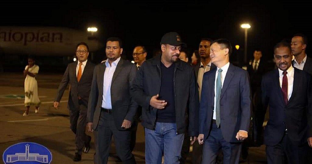 Ethiopia Hosts Twitter S Jack Dorsey Alibaba S Jack Ma Africanews
