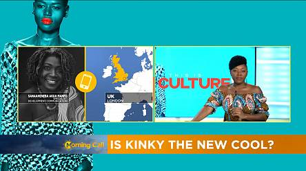 Is kinky the new cool? [This is culture]