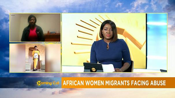 Nigerian female migrants face abuse [Morning Call]