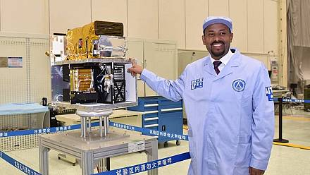 Ethiopia's historic space satellite, ET-RSS1: All you need to know