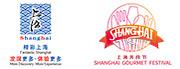 Shanghai Gourmet Festival
