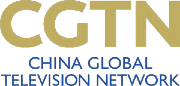 China Global Television Network (CGTN)