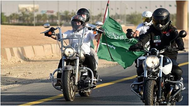 السعودية تحتفل بيومها الوطني الـ90