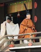 آکیهیتو در روز کنارهگیری از امپراتوری ژاپن در تاریخ ۳۰ آوریل ۲۰۱۹