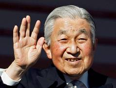 Emperor Akihito waves during a public appearance at New Year - 2019