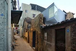 The Courtyard House Plugin, in Beijing, designed for easy installation