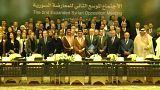 Syrische Opposition schickt gemeinsame Delegation nach Genf
