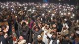 Пакистан: протесты и отставка министра