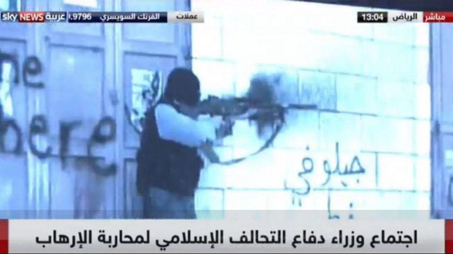 واکنش فضای مجازی به پخش تصویر «ضد فلسطینی» در نشست ضد تروریستی ریاض