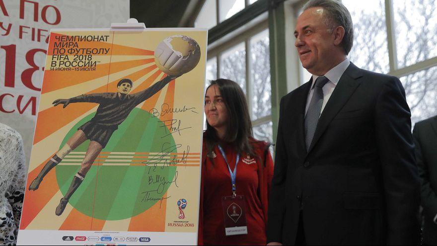پوستر رسمی جام جهانی ۲۰۱۸ روسیه رونمایی شد