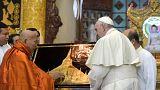 Папа римский в Мьянме