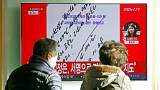 فرمان کیم جونگ اون: به نام حزب و سرزمین مادری شلیک کنید