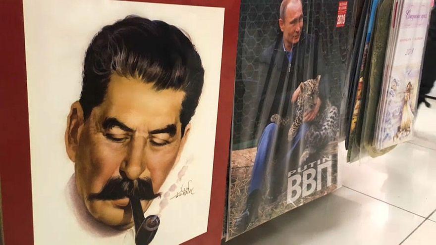 """Календарь с """"вождем"""""""
