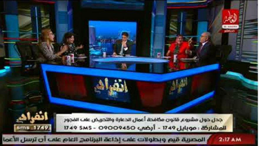 حبس محامي مصري اعتبر اغتصاب النساء مرتديات البنطلونات الممزقة واجبا وطنيا