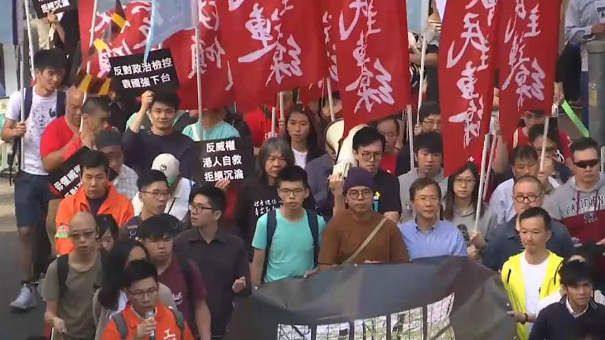 Hundreds join Hong Kong pro-democracy protest