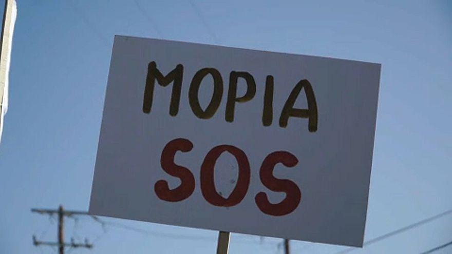 Κόντρα μεταξύ Δήμου Λέσβου και υπουργείου Μεταναστευτικής Πολιτικής