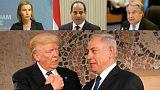 واکنشهای بینالمللی به انتقال سفارت آمریکا به بیتالمقدس