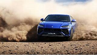 Lamborghini launches Urus as it enters SUV market