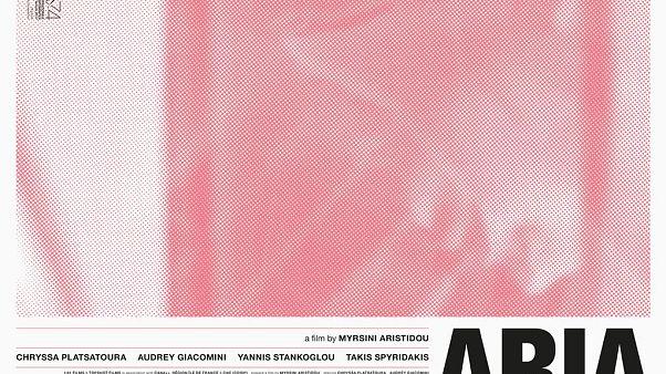 Η Κυπριακή ταινία Άρια της Μυρσίνης Αριστείδου στο Sundance Film Festival