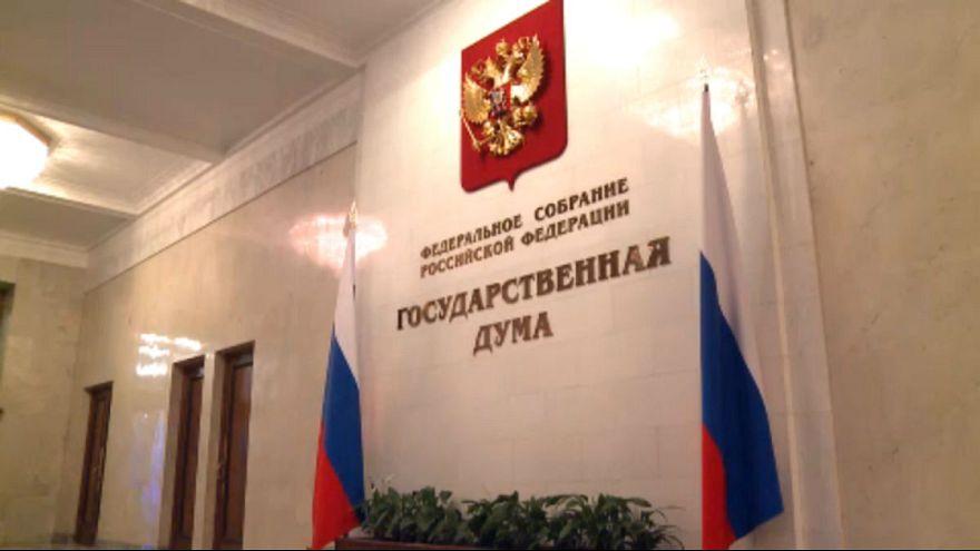 «Πολιτική» η απόφαση της ΔΟΕ σύμφωνα με τη Δούμα