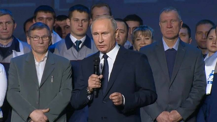 Путин-кандидат: новость или кто сомневался?