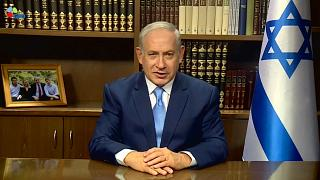 "Israeli PM Netanyahu calls Trump's decision ""an historic day"""