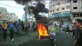 Иерусалим: ХАМАС призывает к интифаде