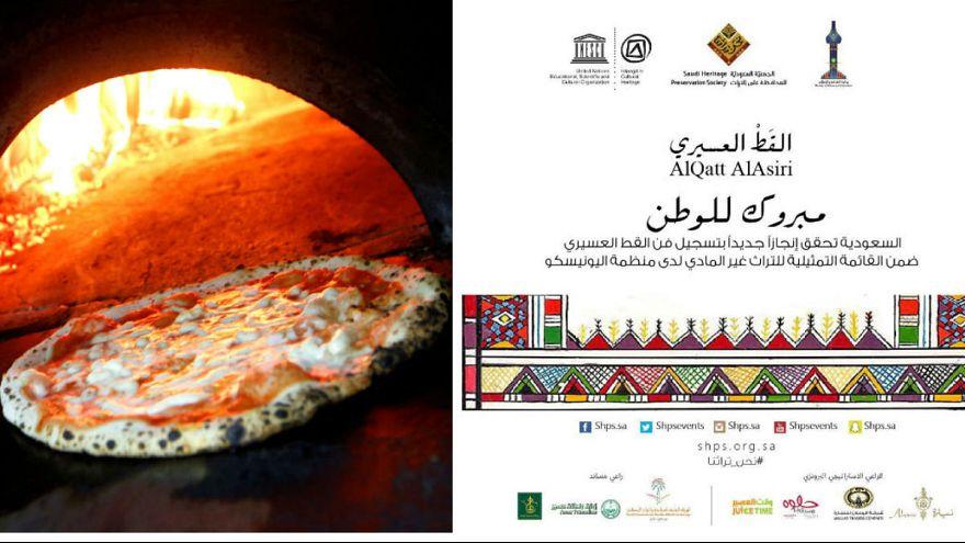 پیتزای ناپل ایتالیا و نقاشی دیواری زنان عربستانی در یونسکو ثبت شد