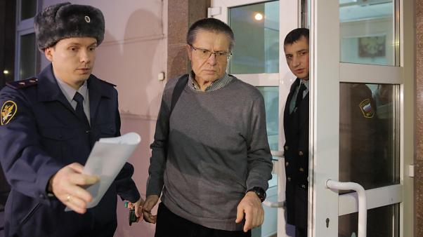 """Дело Улюкаева: """"Простите меня, люди"""""""