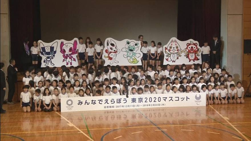 Tokyo's 2020 mascots to be chosen by kids