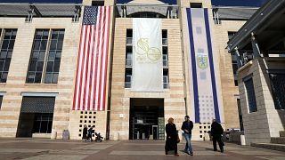 """""""Иерусалим – столица Израиля"""": международная реакция"""