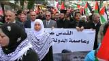 """Протесты палестинцев: """"Иерусалим наш!"""""""