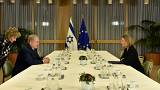 Israeli PM Netanyahu expects most EU countries to recognise Jerusalem as Israel's capital