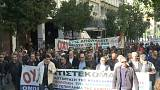 Strike brings Greece to standstill